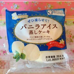 バニラアイス蒸しケーキ☆シライシパン