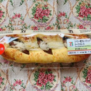 スパイシー焼きカレースティック(チーズマヨネーズ)☆セブンイレブン