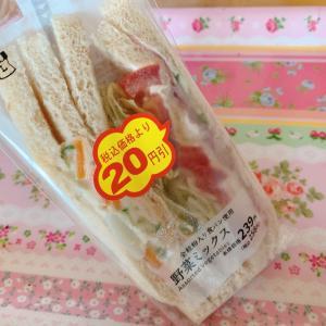 全粒粉入り食パン使用野菜ミックス☆ローソン