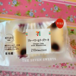 ブルーベリー&チーズケーキ☆セブンイレブン