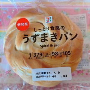 しっとり食感のうずまきパン☆セブンプレミアム