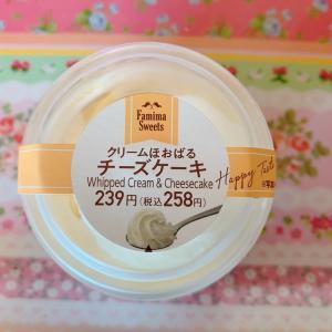 クリームほおばるチーズケーキ☆Family Mart