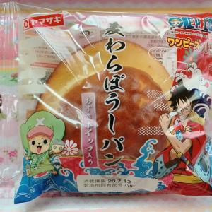 麦わらぼうしパン☆ヤマザキ