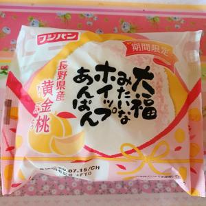 大福みたいなホイップあんぱん*長野県産黄金桃*☆フジパン