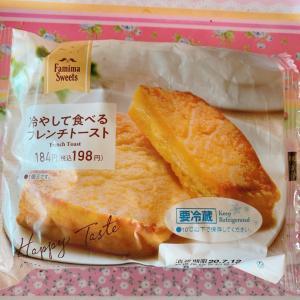 冷やして食べるフレンチトースト☆FamilyMart