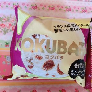 KOKUBATA☆ローソン
