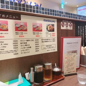 餃子・餃子・餃子☆