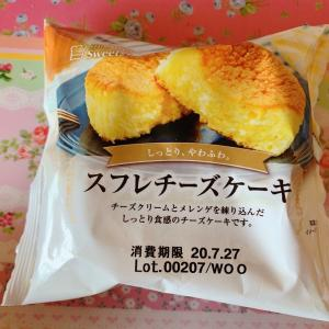 スフレチーズケーキ☆シライシパン