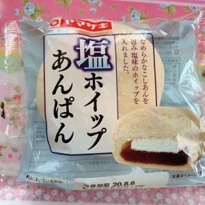 塩ホイップあんぱん☆ヤマザキ