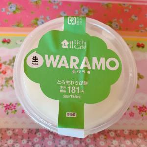 生WARAMO☆ローソン