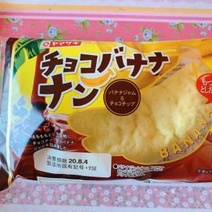チョコバナナナン☆ヤマザキ