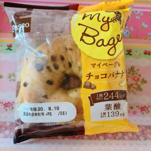 マイベーグル*チョコバナナ*☆pasco