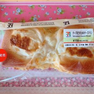チーズ好きのためのチーズバトン☆セブンイレブン