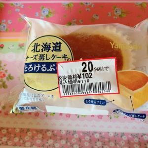 北海道チーズ蒸しケーキのとろけるぷりん☆ヤマザキ