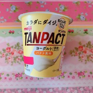 タンパクト*バナナ風味*☆meiji