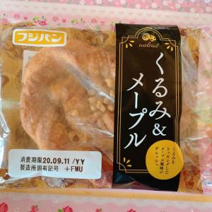 くるみ&メープル☆フジパン
