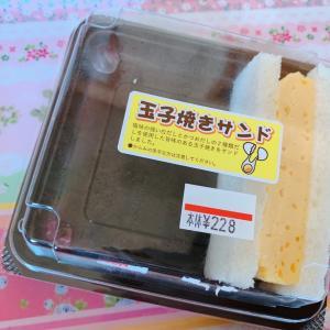玉子焼きサンド☆ヤマザキ