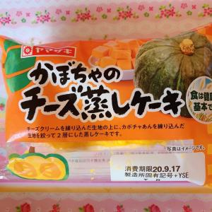 かぼちゃのチーズ蒸しケーキ☆ヤマザキ