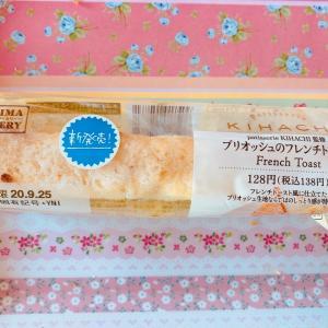 ブリオッシュのフレンチトースト☆Family Mart