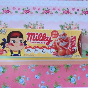 ミルキーチョコレートみたらし味☆FUJIYA