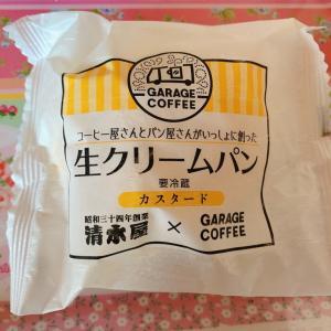 生クリームパン☆清水屋食品