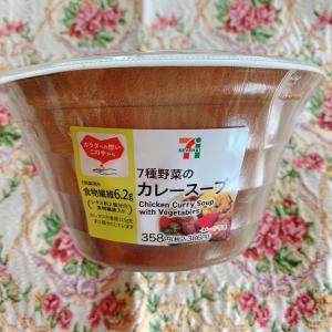 7種野菜のカレースープ☆セブンイレブン