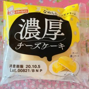 濃厚チーズケーキ☆シライシパン