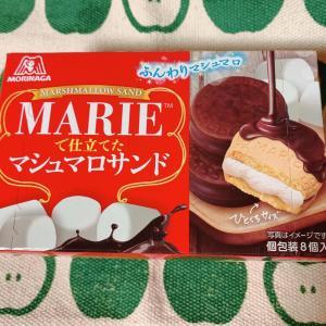 MARIEで仕立てたマシュマロサンド☆morinaga