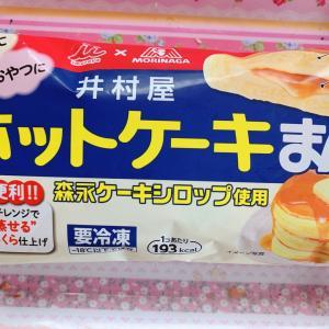 ホットケーキまん☆井村屋