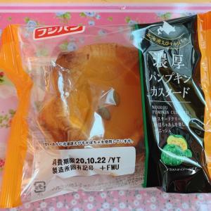 濃厚パンプキンカスタード☆フジパン