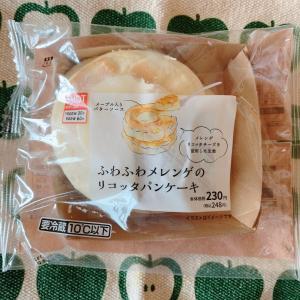 ふわふわメレンゲのリコッタパンケーキ☆ローソン