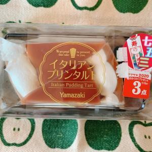 イタリアンプリンタルト☆ヤマザキ