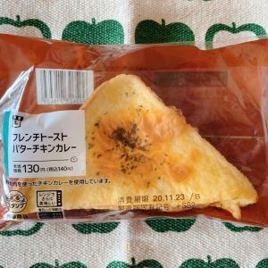 フレンチトーストバターチキンカレー☆ローソン