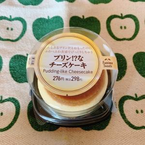 プリン!?なチーズケーキ☆Family Mart