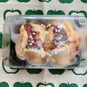 クリームたっぷりふんわりケーキ(チョコ&いちご)☆イーストナイン