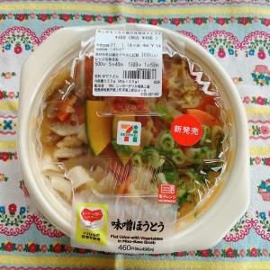 味しみもっちり麺の味噌ほうとう☆セブンイレブン