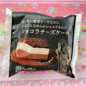 ショコラチーズケーキ☆FamilyMart