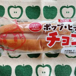 ポップヒットチョコ☆シライシパン