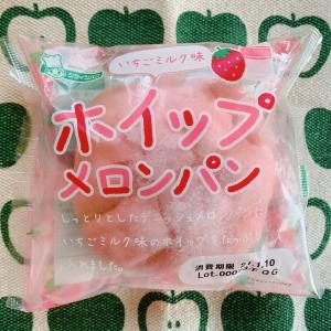 いちごミルク味ホイップメロンパン☆シライシパン