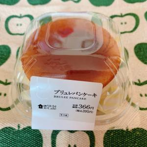 ブリュレパンケーキ☆ローソン