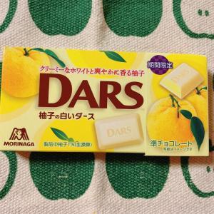 DARS柚子の白いダース☆MORINAGA
