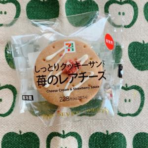 しっとりクッキーサンド苺のレアチーズ☆セブンイレブン