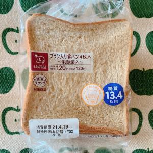 ブラン入り食パン~乳酸菌入り~☆ローソン