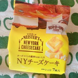 カントリーマアムマイスターズ(NYチーズケーキ)☆不二家