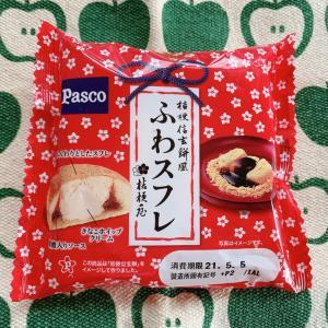 桔梗信玄餅風ふわスフレ☆Pasco