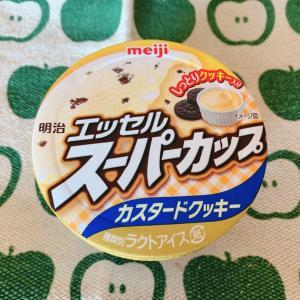 エッセルスーパーカップカスタードクッキー☆meiji