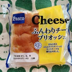 ふんわりチーズブリオッシュ☆Pasco