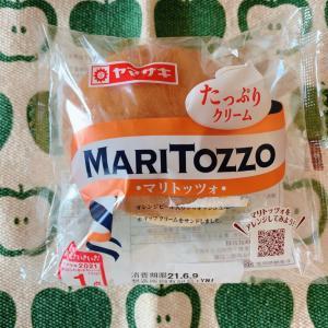 マリトッツォ☆ヤマザキ