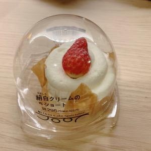 Uchi Café Spécialité絹白クリームの苺ショート☆ローソン