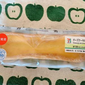 チーズケーキのパン☆セブンイレブン